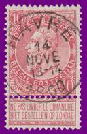 """N°58 - Très Belle Oblitération """"HAVRE"""" - 1893-1900 Fine Barbe"""
