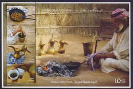 UAE United Arab Emirates 2013 - Arabic Traditional Coffee Tools, Perfume When Rubbing, Unusual Miniature Sheet MNH - United Arab Emirates (General)