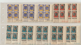 TIMBRES  D' ALGERIE -  COINS DATES + 16 Paquets De 100 TIMBRES Chacun  DIVERS  D' ALGERIE    - NEUFS - - Unused Stamps
