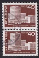 Bulgaria 1971, Pair Minr 2127 Vfu - Gebraucht