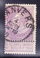 67 Obl  (6C74) - 1893-1900 Fine Barbe