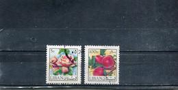 Liban 1973 Yt 558-559 Timbres Pour La Poste Aérienne Série Courante - Lebanon