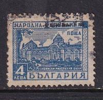 Bulgaria 1948, Minr 682 Used - Gebraucht
