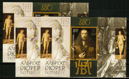 BULGARIA 2021 PEOPLE Famous Artists. 550th Birth Anniversary Of ALBRECHT DURER - Fine S/S (x3 Pcs) MNH - Unused Stamps