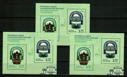 BULGARIA 2021 TRANSPORT European Year Of Railroad Transport. Locomotives TRAINS - Fine S/S (x3 Pcs) MNH - Unused Stamps