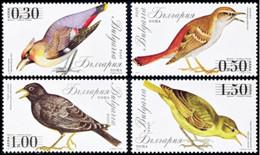 BULGARIA - 2014 - Oiseaux Chanteur - 4v ** - Unused Stamps