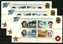 BULGARIA 2021 TRANSPORT Vehicles. Aircraft PLANES - Fine Sheet (x3 Pcs) MNH - Unused Stamps