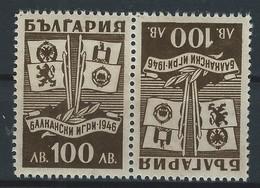 AAA-/-171-  BON LOT POSTE - TETE-BECHE , * * , VOIR IMAGES POUR DETAILS, IMAGE DU VERSO SUR DEMANDE - Unused Stamps