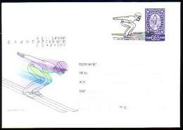 BULGARIA - 2014 - Jeux Olimpiques D'hiver A Sochi - P.St.spec.cache - Covers