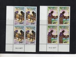 MEN -1977  Niger - Servizio Sanitario Di Villaggio - Other