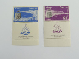 Sevios / Israel / **, *, (*) And Used - Airmail