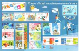 Israele 2018 Minifoglio Nr 1613 MiN°2643 MNH/** Vedere Scansione - Blocks & Kleinbögen