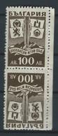 AAA-/-247-  BON LOT POSTE - TETE-BECHE , * * , VOIR IMAGES POUR DETAILS, IMAGE DU VERSO SUR DEMANDE - Unused Stamps
