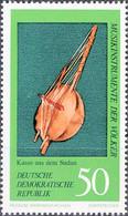 10873 Mi Nr. 1713 DDR (1971) Postfrisch - Ungebraucht