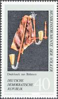 10885 Mi Nr. 1712 DDR (1971) Postfrisch - Ungebraucht