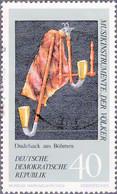 10886 Mi Nr. 1712 DDR (1971) Gestempelt - Gebraucht
