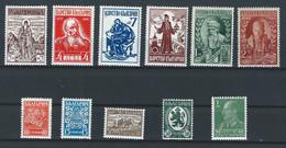 AAA-/-260-  BON LOT POSTE  NEUF , VOIR IMAGES POUR DETAILS, IMAGE DU VERSO SUR DEMANDE - Unused Stamps