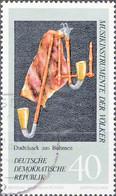 10887 Mi Nr. 1712 DDR (1971) Gestempelt - Gebraucht