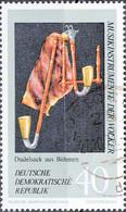 10889 Mi Nr. 1712 DDR (1971) Gestempelt - Gebraucht