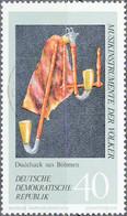 10890 Mi Nr. 1712 DDR (1971) Gestempelt - Gebraucht