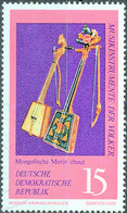 10892 Mi Nr. 1709 DDR (1971) Gestempelt - Gebraucht