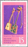 10893 Mi Nr. 1709 DDR (1971) Gestempelt - Gebraucht