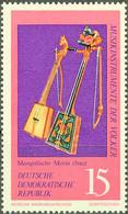 10895 Mi Nr. 1709 DDR (1971) Postfrisch - Ungebraucht