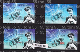 2021 Space The First Cosm.-Yuri Gagarin In Bulgaria  2 S/S- MNH (perf+imperf.)+2 S/S- Value 0 Bulgaria/Bulgarie - Unused Stamps