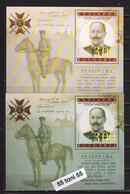 2021 General Ivan Kolev  S/S-MNH  Normal And Missing Value  BULGARIA / Bulgarie - Unused Stamps