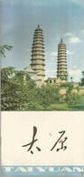 GU / Advertising Tourism Guide  TOURISME  / Guide PLAN Dépliant CHINE China TAIYUAN - Tourism Brochures