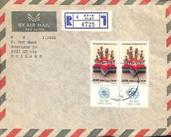 [902535]TB//-Israel 1982 - Recommandé - Covers & Documents