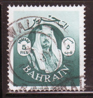 Bahrain 1966 Single 5 Fils  Stamp From Definitive Set In Fine Used. - Bahrein (1965-...)