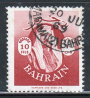 Bahrain 1966 Single 10 Fils  Stamp From Definitive Set In Fine Used. - Bahrein (1965-...)