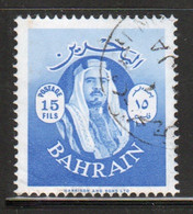 Bahrain 1966 Single 15 Fils  Stamp From Definitive Set In Fine Used. - Bahrein (1965-...)