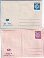 ISRAEL   ENTIER POSTAL/GANZSACHE/POSTAL  LOT DE 2 PLI AERIEN - Airmail