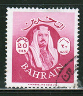 Bahrain 1966 Single 20 Fils  Stamp From Definitive Set In Fine Used. - Bahrein (1965-...)