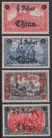 1905 - 1919. DEUTSCHE POST IN CHINA. ½ + 1 + 1½ + 2½ Dollar China On 1 + 2 + 3 + 5 MA... (Michel 44-47) - JF510280 - Offices: China