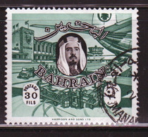 Bahrain 1966 Single 30 Fils  Stamp From Definitive Set In Fine Used. - Bahrein (1965-...)