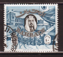 Bahrain 1966 Single 40 Fils  Stamp From Definitive Set In Fine Used. - Bahrein (1965-...)