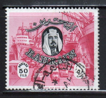 Bahrain 1966 Single 50 Fils  Stamp From Definitive Set In Fine Used. - Bahrein (1965-...)