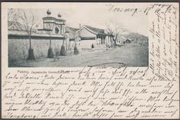 1902. DEUTSCHE POST IN CHINA. Postkarte Motive: Peking. Japanische Gesantschaft With ... () - JF510281 - Offices: China
