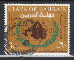 Bahrain 1973 Single 60 Fils  Stamp From World Food Programme Set  In Fine Used. - Bahrein (1965-...)