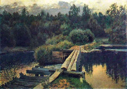Moscow Moscow Hotel Publicité Tram Beer Shop - Tramways