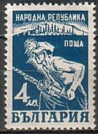 - Bulgaria / Bulgarie  1948 -  Stamp(Mi No 679) MNH** - Unused Stamps