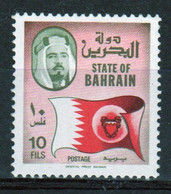 Bahrain 1976 Single 10 Fils  Stamp From The Definitive Set  In Unmounted Mint - Bahrein (1965-...)