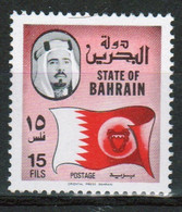 Bahrain 1976 Single 15 Fils  Stamp From The Definitive Set  In Unmounted Mint - Bahrein (1965-...)