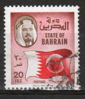 Bahrain 1976 Single 20 Fils  Stamp From The Definitive Set  In Fine Used - Bahrein (1965-...)