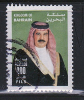 Bahrain 2002 Single 200 Fils  Stamp From Definitive Set In Fine Used - Bahrein (1965-...)