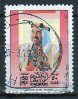 Bahrain 1989 Single 50 Fils  Stamp From Definitive Set In Fine Used - Bahrein (1965-...)