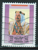 Bahrain 1989 Single 75 Fils  Stamp From Definitive Set In Fine Used - Bahrein (1965-...)